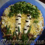 Салат с курицей Березки