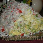 Салат с крабовыми палочками Крабовая горка