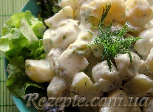 Отварной картофель со сметаной и чесноком
