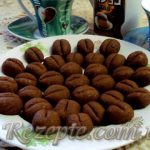 Печенье кофейные зёрнышки