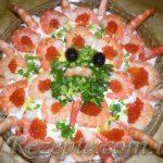 Праздничный салат из морепродуктов