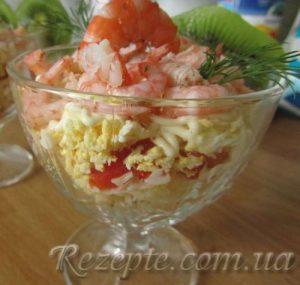 Салат с креветками рецепт №2