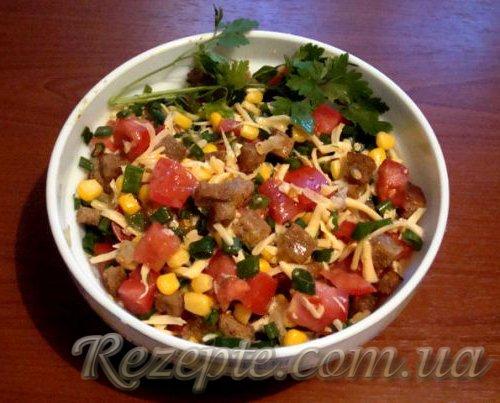 Салат c овощами ОРИГИНАЛЬНЫЙ