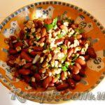Салат из фасоли (лобио)