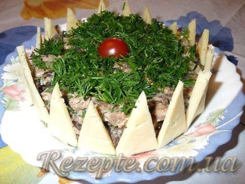 Салат с говядиной и черносливом КОРОНА