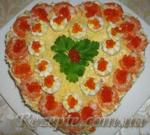 Салат с семгой и помидорами Сердце