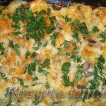 Запеченная картошка с сыром и грибами