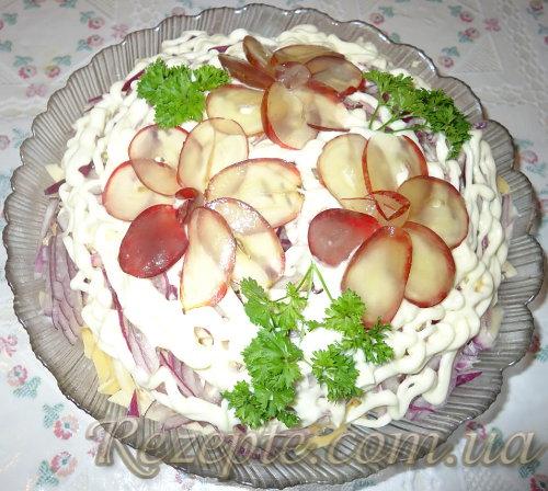 """Салат """"Виноградный"""""""